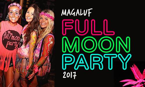 full_moon2017